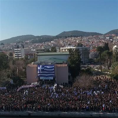 SPECIAL REPORT - ΕΠΕΙΣΟΔΙΟ 1