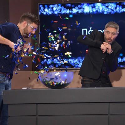 CELEBRITY GAME NIGHT - 17o ΕΠΕΙΣΟΔΙΟ
