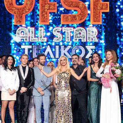 YOUR FACE SOUNDS FAMILIAR ALL STAR - ΤΕΛΙΚΟΣ