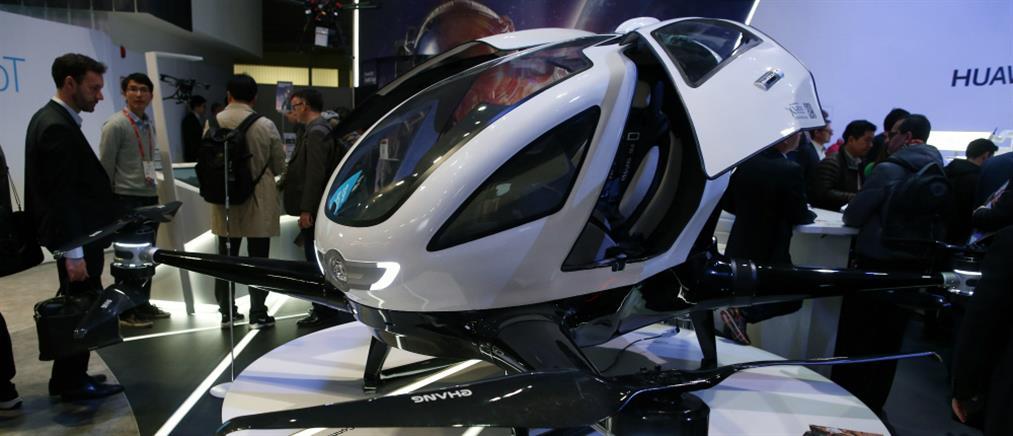 Έρχονται τα αεροταξί drones χωρίς οδηγό (βίντεο)