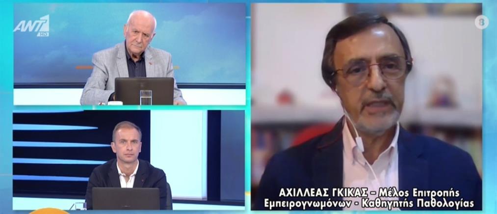 Κορονοϊός - Γκίκας: πιθανή η απαγόρευση των παρελάσεων (βίντεο)