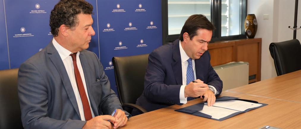 ESTIA II-2020: ευρωπαϊκή χρηματοδότηση με 92 εκ. ευρώ