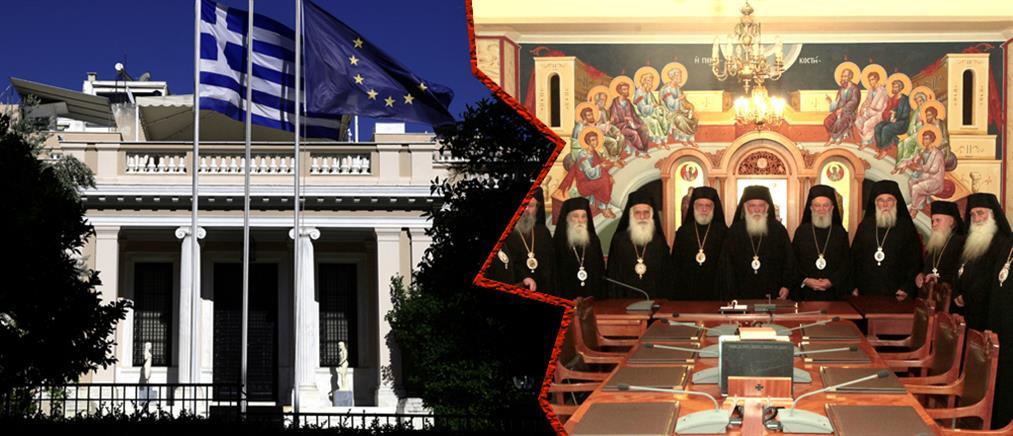 Εκκλησιαστικό: Άρνηση Βούτση σε Γεννηματά για σύσταση Ειδικής Διακομματικής Επιτροπής
