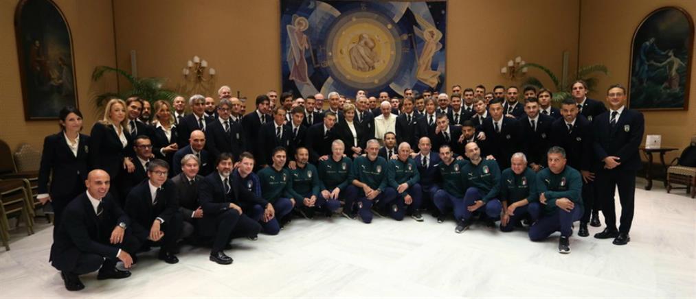 Εθνική Ιταλίας: επίσκεψη στον Πάπα Φραγκίσκο μετά τη νίκη επί της Ελλάδας (βίντεο)