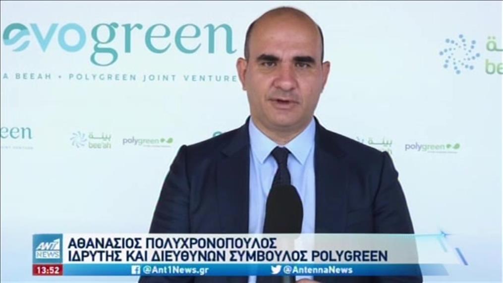 Η Evogreen προσφέρει ένα ευρύ φάσμα λύσεων για τη διαχείριση αποβλήτων