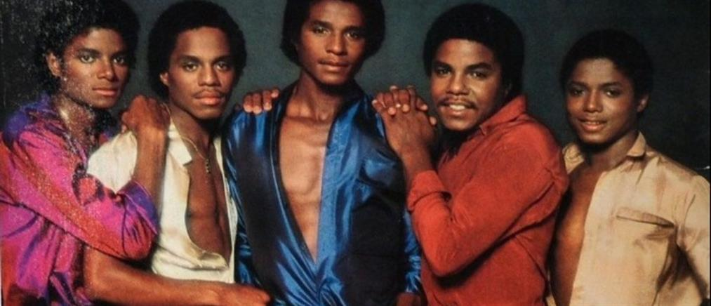 """The Jacksons"": Εμπλουτισμένες επανεκδόσεις των άλμπουμ τους"