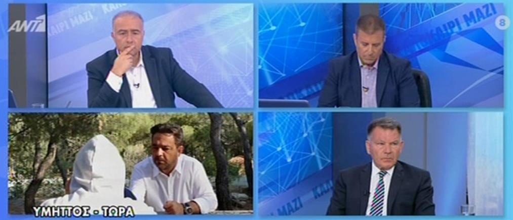 """Αποκλειστικό ΑΝΤ1: Νέες καταγγελίες για τον """"ψευτογιατρό"""" (βίντεο)"""