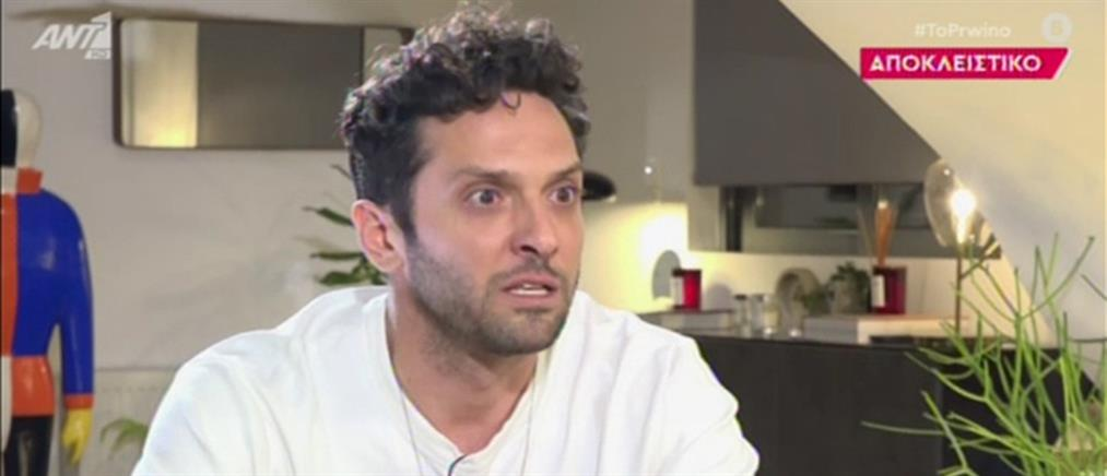 """Δημήτρης Μοθωναίος στο """"Πρωινό"""": Συγγενής με κακοποιούσε από 6 ετών (βίντεο)"""
