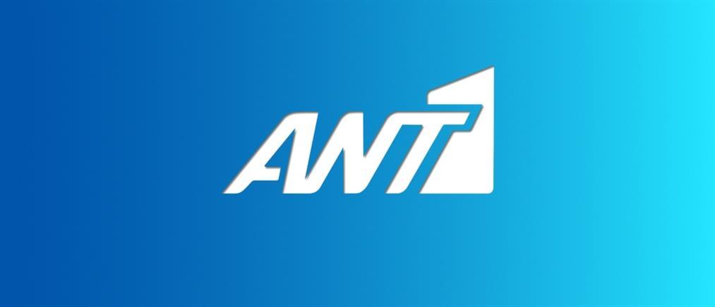 Εντυπωσιακή αύξηση της επισκεψιμότητας του WebTV του ΑΝΤ1
