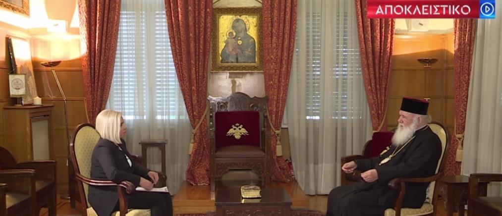 """Ιερώνυμος στον ΑΝΤ1: η Εκκλησία προσαρμόζεται όταν υπάρχει ανάγκη – Δεν υπάρχει """"έκπτωση"""" για την Θεία Κοινωνία (βίντεο)"""