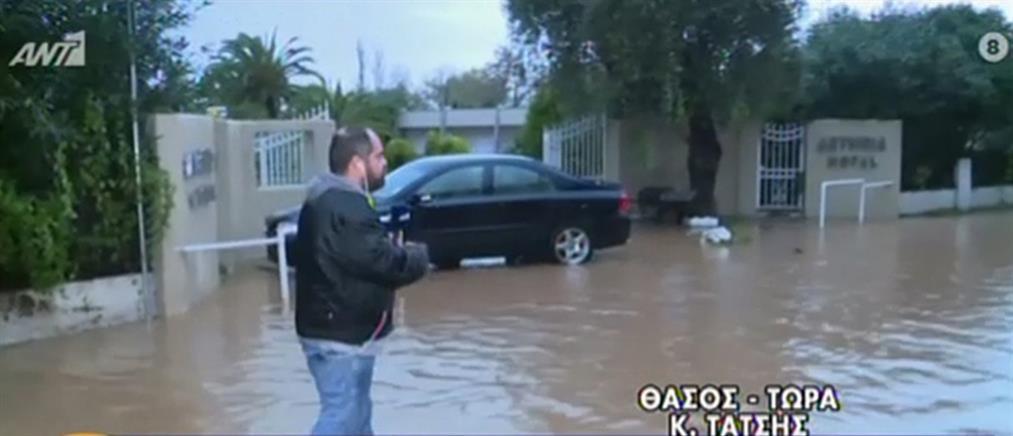 Θάσος: Νέα πλημμύρα, νέες καταστροφές (βίντεο)