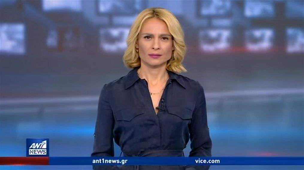 ANT1 NEWS 18-09-2019 ΣΤΙΣ 19:30