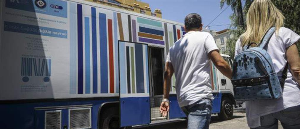 Μία κινητή Βιβλιοθήκη στις γειτονιές της Αθήνας - Πώς θα δανειστείτε βιβλία