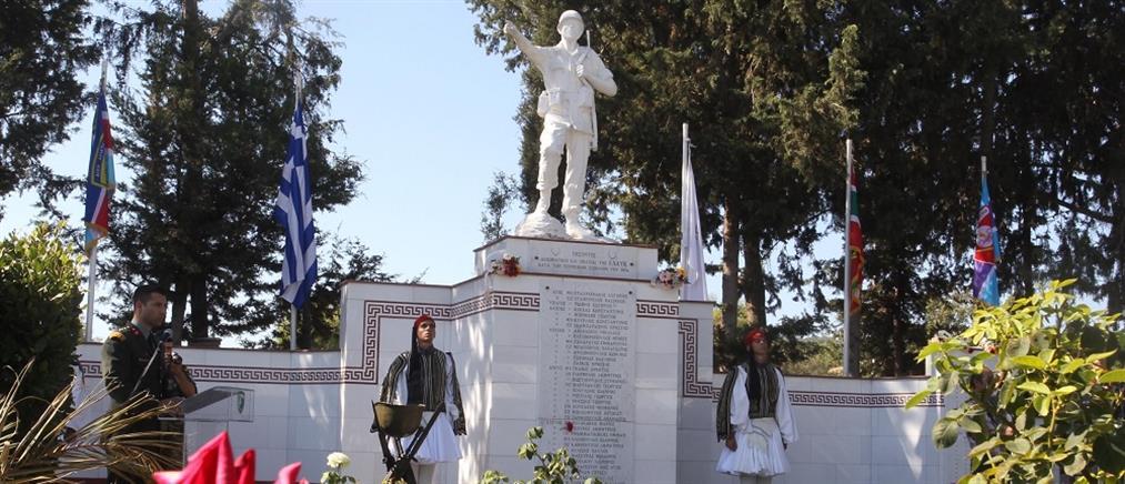 Επιστρέφουν από την Κύπρο τα λείψανα των 17 ηρώων της ΕΛΔΥΚ