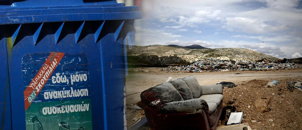 """Οδηγίες για τα σκουπίδια και την ανακύκλωση """"στον καιρό του κορονοϊού"""" (βίντεο)"""