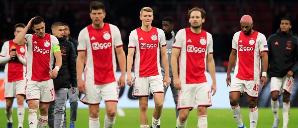 """""""Βόμβα"""" από την Ολλανδία: Τέλος το ποδόσφαιρο μέχρι τον Σεπτέμβριο"""