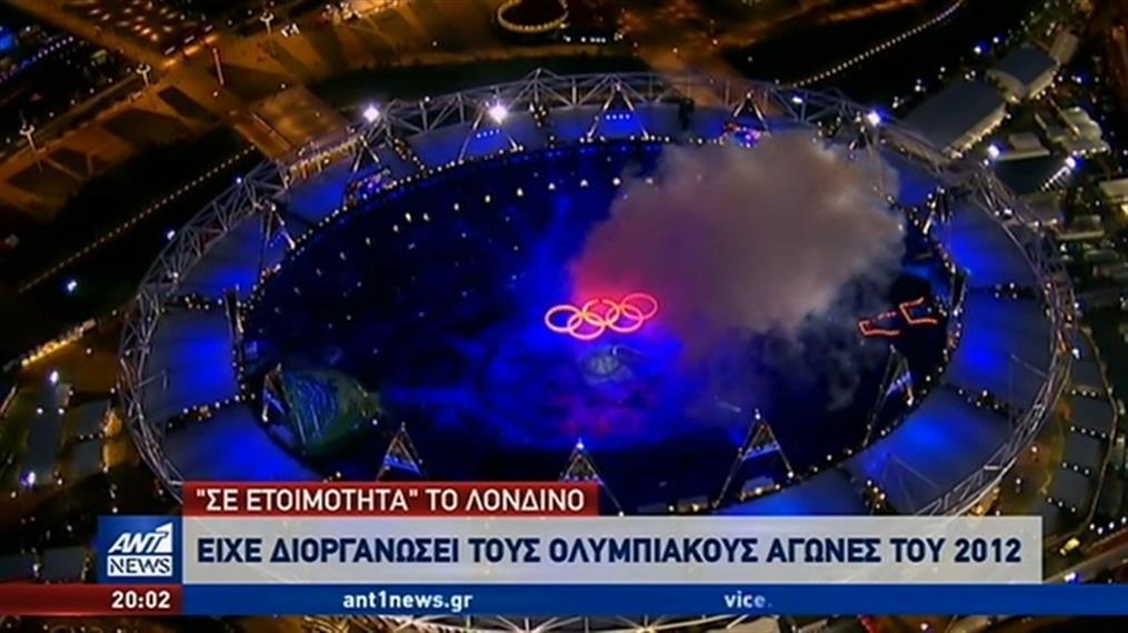 """Κορονοϊός: Στον """"αέρα"""" οι Ολυμπιακοί Αγώνες;"""