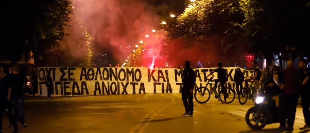 Θεσσαλονίκη - ΠΑΟΚ: Ένταση στην πορεία οπαδών (εικόνες)