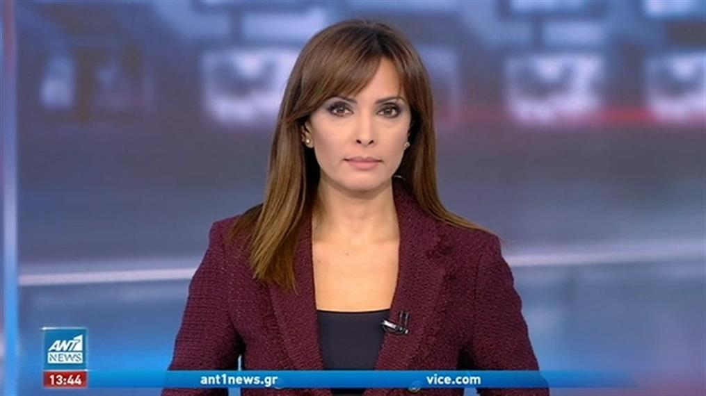 ANT1 NEWS 25-11-2020 ΣΤΙΣ 13:00