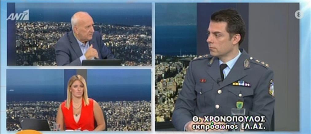 """Ο εκπρόσωπος της ΕΛ.ΑΣ. στον ΑΝΤ1 για τη Μαρκέλλα και τον """"μαϊμού"""" γιατρό (βίντεο)"""