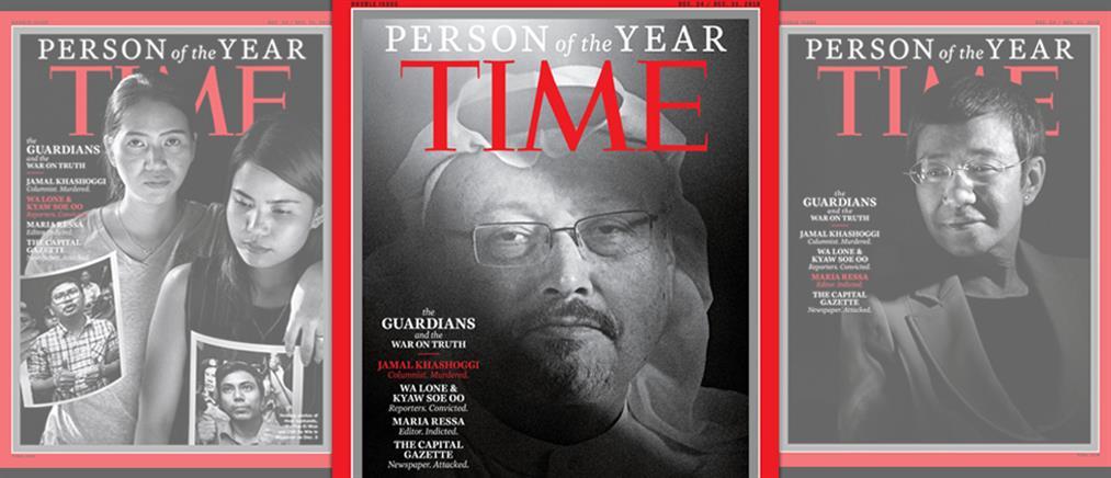 "Time: ""Πρόσωπο της Χρονιάς"" ο Κασόγκι"