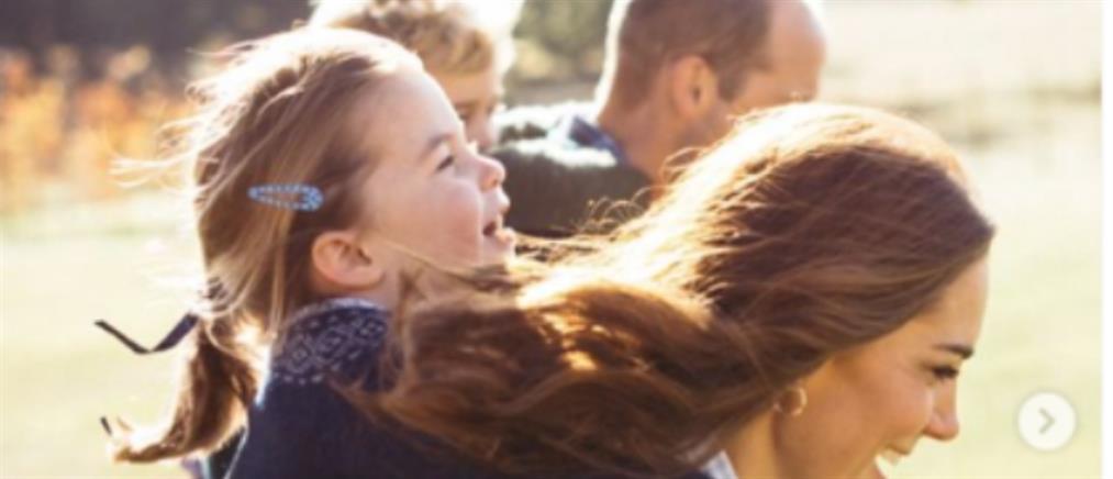 Η βόλτα της Κέιτ Μίντλετον με τα δυο παιδιά της