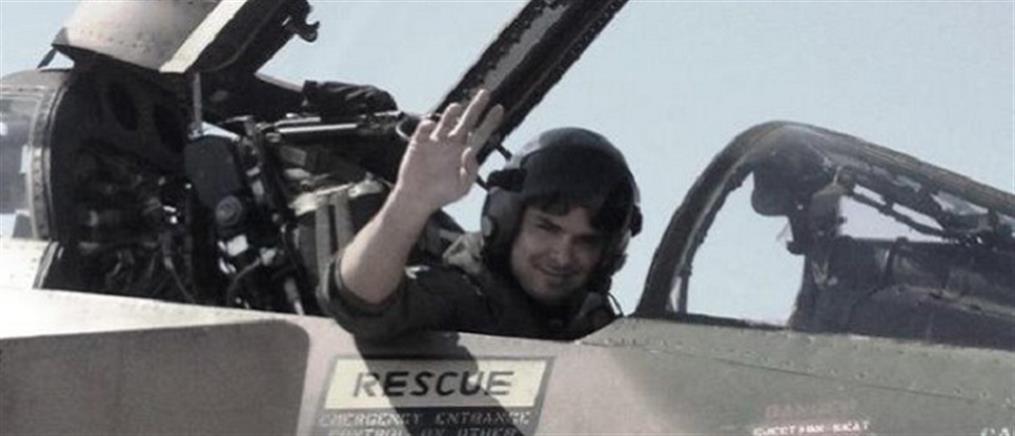 """Το τελευταίο """"αντίο"""" στον πιλότο της Πολεμικής Αεροπορίας"""