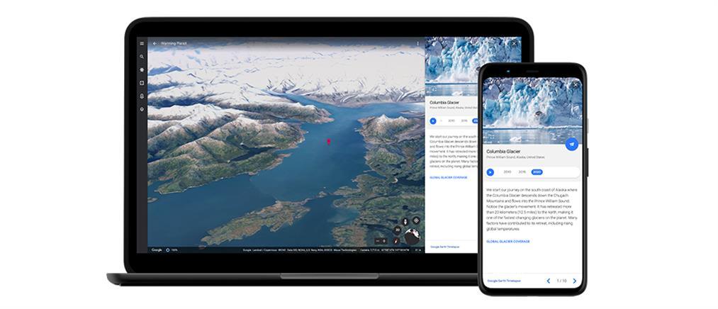 Google Earth: Νέα υπηρεσία Timelapse της Google (εικόνες)
