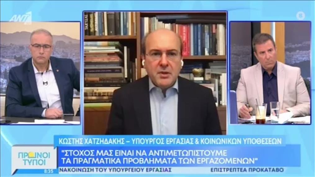 Ο Κωστής Χατζηδάκης στην εκπομπή «Πρωινοί Τύποι»