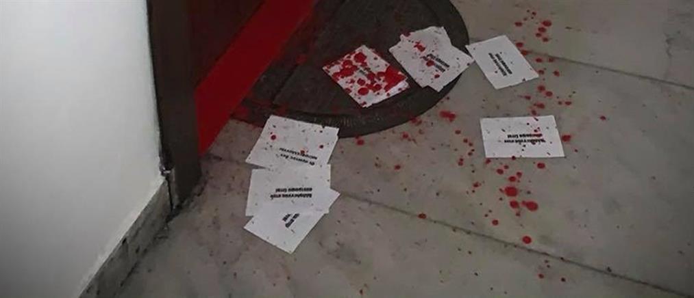 Επίθεση σε γραφείο βουλευτή της ΝΔ (εικόνες)