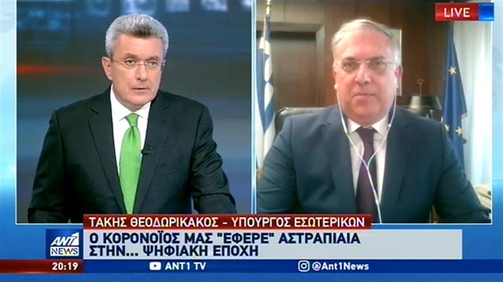 Θεοδωρικάκος στον ΑΝΤ1:  η ψηφιοποίηση στο Δημόσιο θα φέρει τέλος στην ταλαιπωρία των πολιτών
