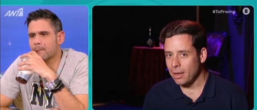 Ο Γιανης Σαρακατσάνης στον ΑΝΤ1 λίγο πριν γίνει μπαμπάς: Έριξα την Αλεξάνδρα Ούστα με τη….μηχανή (βίντεο)