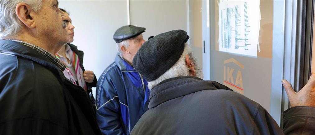 """Νέος """"κόφτης"""" στο ΕΚΑΣ: 250000 δικαιούχοι το χάνουν από 22 Δεκεμβρίου"""
