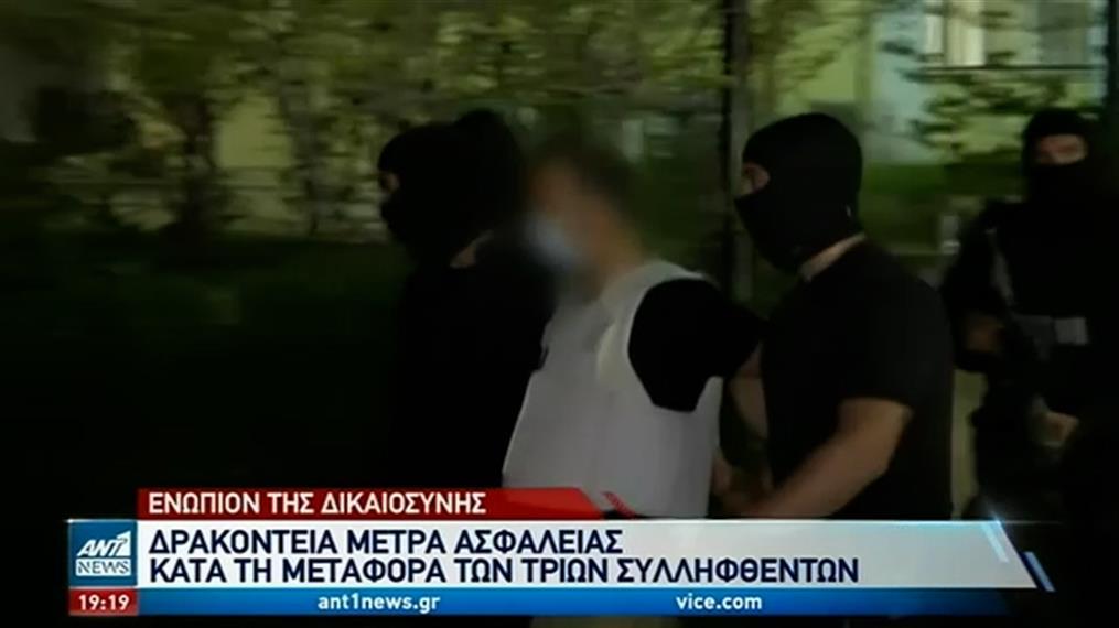 """Γιάφκα στο Κουκάκι: """"Καθαρά"""" τα όπλα που βρήκε η Αντιτρομοκρατική"""
