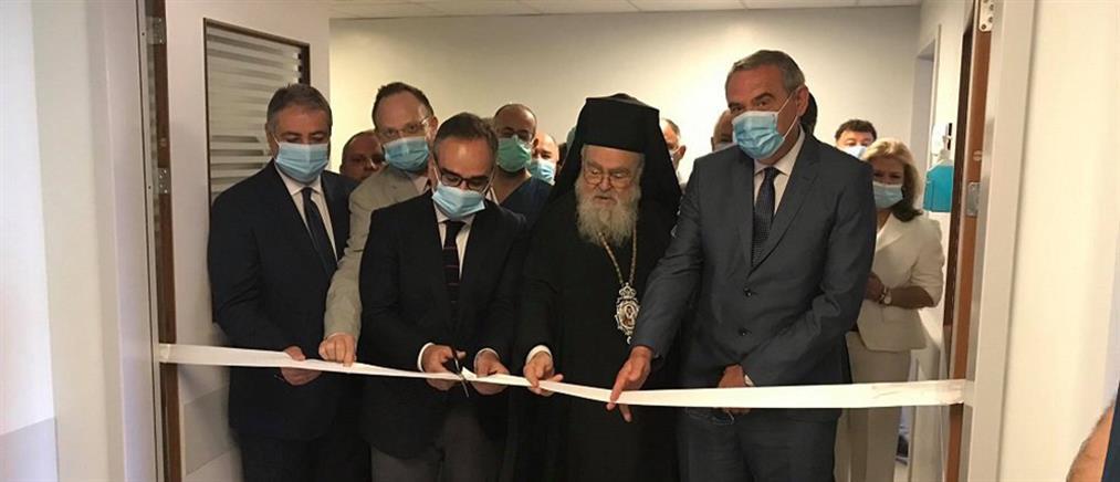 Εγκαίνια της ΜΕΘ στο Νοσοκομείο Ζακύνθου (εικόνες)