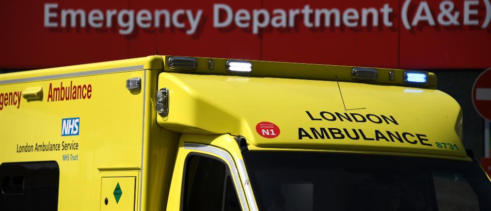 Ισχυρή έκρηξη στο Λονδίνο