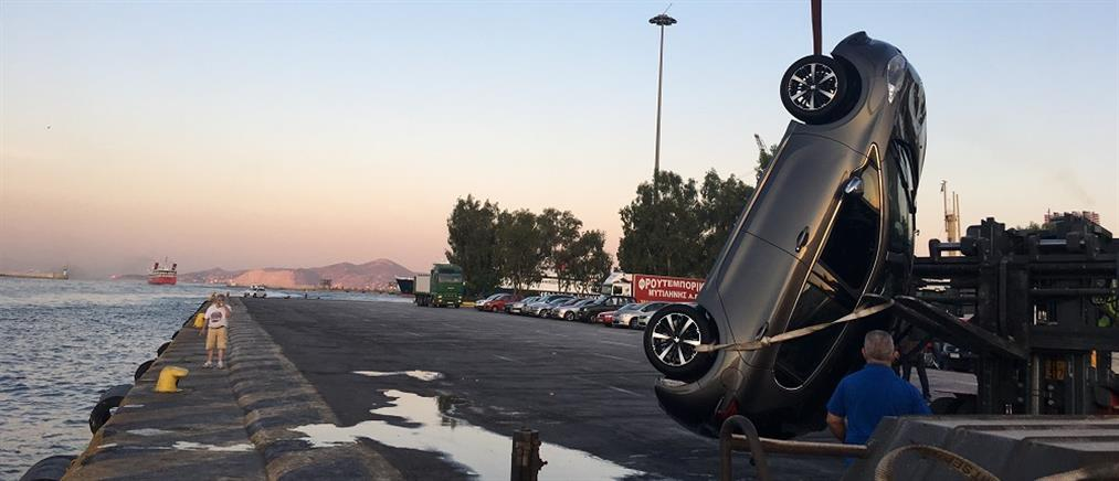 Πειραιάς: Αυτοκίνητο έπεσε το λιμάνι