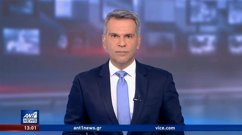 ANT1 NEWS 11-08-2020 ΣΤΙΣ 13:00