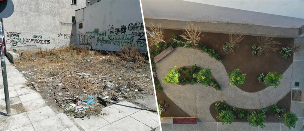 """Δεύτερο """"πάρκο τσέπης"""" στην Αθήνα (εικόνες)"""