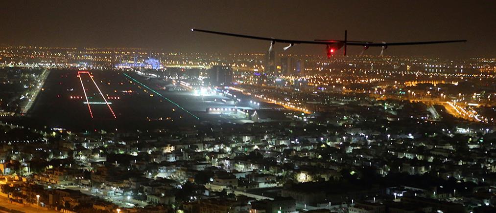 Ο γύρος του κόσμου χωρίς καύσιμα-Προσγειώθηκε το Solar Impulse (φωτό & βίντεο)