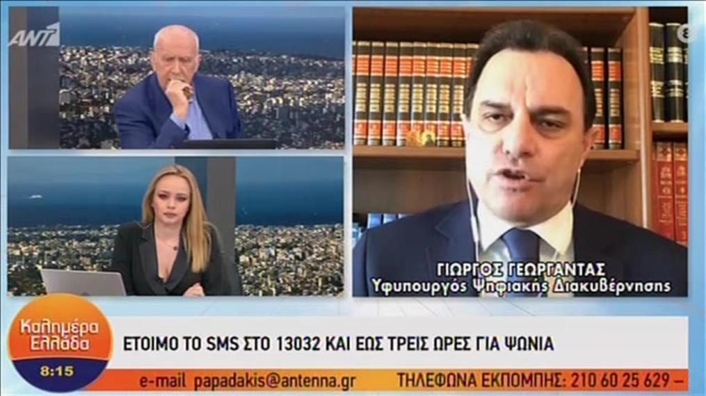 Ο Γιώργος Γεωργαντάς στην εκπομπή «Καλημέρα Ελλάδα»