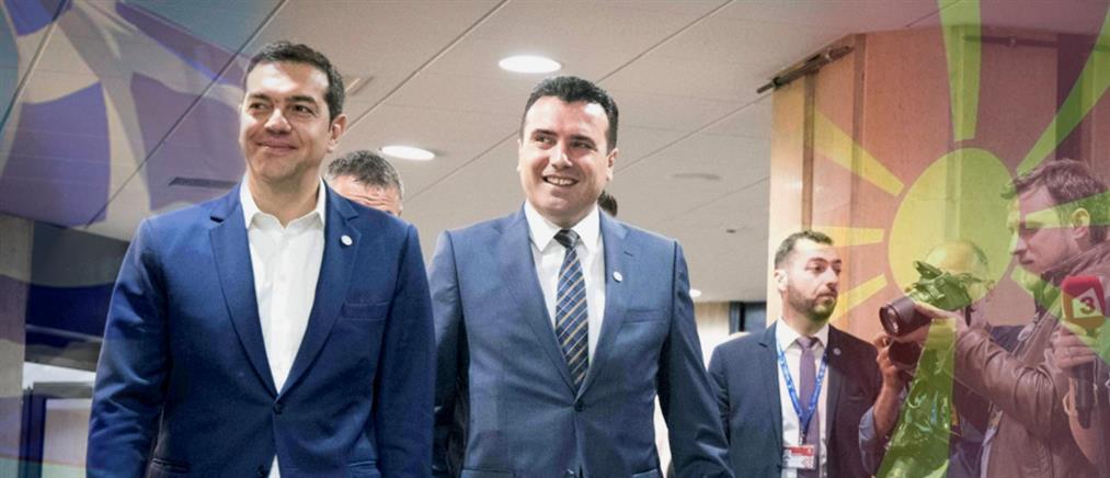 "DW: η ΕΕ καταβάλλει προσπάθεια για να κρατήσει ""ζωντανή"" τη Συμφωνία των Πρεσπών"