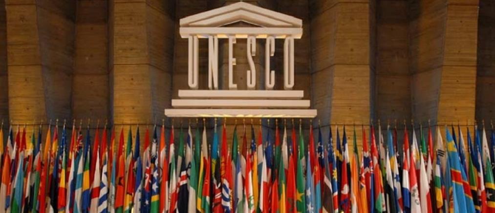 ΗΠΑ και Ισραήλ αποχώρησαν από την UNESCO