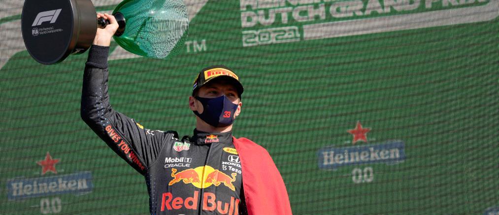 Formula1: Νίκη Φερστάπεν στην Ολλανδία