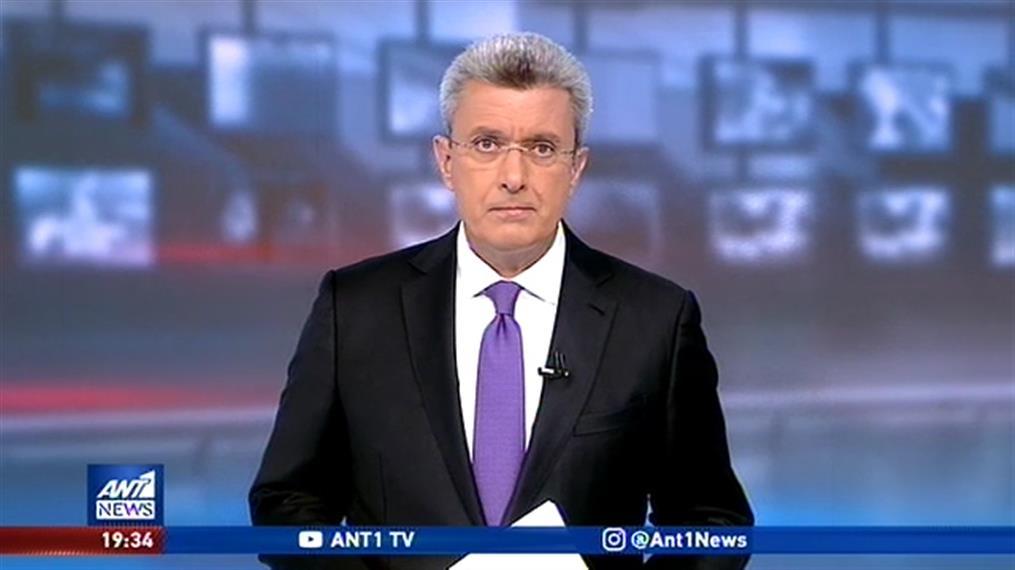 ANT1 NEWS 22-10-2019 ΣΤΙΣ 19:30