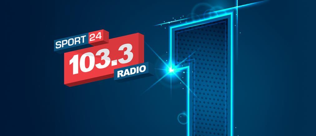 Sport24 Radio: ο μεγαλύτερος αθλητικός σταθμός της χώρας