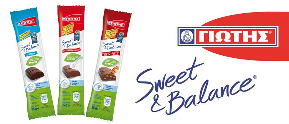"""Σοκολάτες SWEET & BALANCE 35γρ. από τη """"ΓΙΩΤΗΣ"""""""