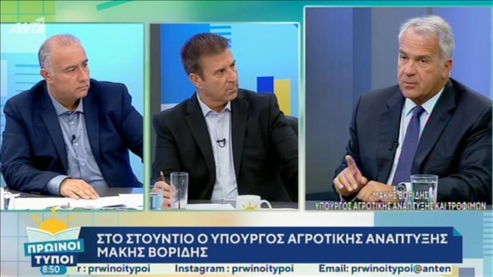 Ο Μάκης Βορίδης στην εκπομπή «Πρωϊνοί Τύποι»