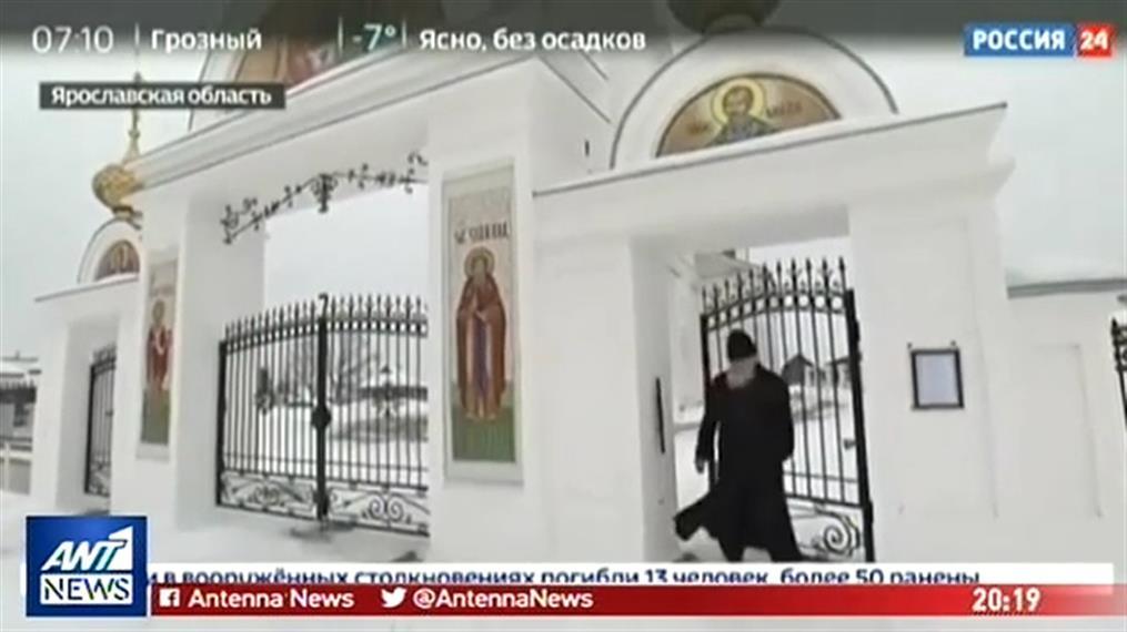Δυσμενή μετάθεση ιερέα για τη συμμετοχή της συζύγου του σε καλλιστεία