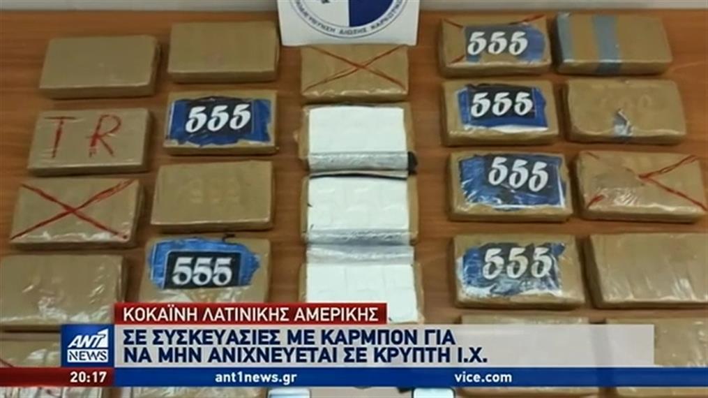 """28 κιλά κοκαΐνη με σφραγίδα """"555"""" στην Αθήνα"""